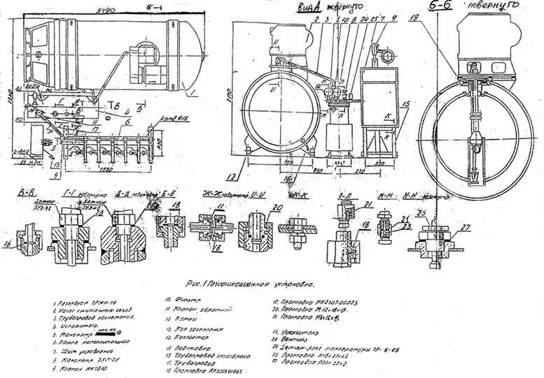 Элект сгу-120п схема подключения